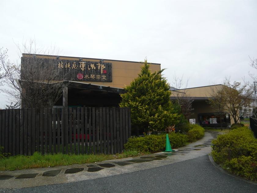 桔梗屋東治郎 韮崎店