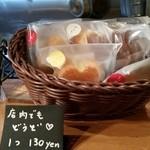 Sola - ハートのケーキ1個130円。