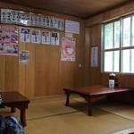 前田食堂 - 座敷席