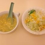 オガワヤ - セットのスープとサラダ