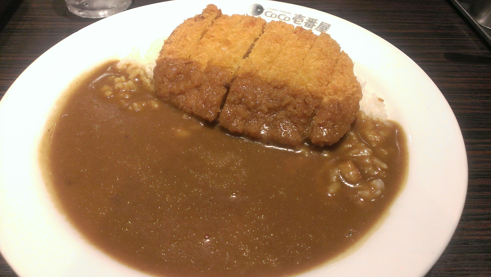 カレーハウス CoCo壱番屋 JR平井駅前店