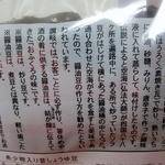 豆芳 ひろば店 -