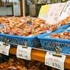 杉戸煎餅 - 料理写真:揚げかき餅各種(390円)