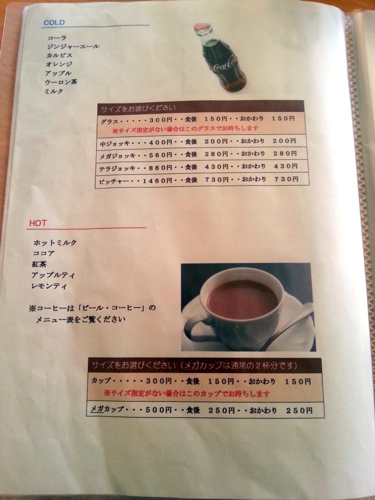 桜井家のハンバーグ