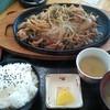 カフェ&ランチ丘の上 - 料理写真:ホルモン定食