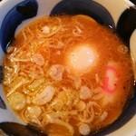 三ツ矢堂製麺 - つけめん ゆず風味 煮玉子入り (920円)