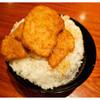 かつ丼 政家 - 料理写真:「特製二段重ねカツ丼」上から
