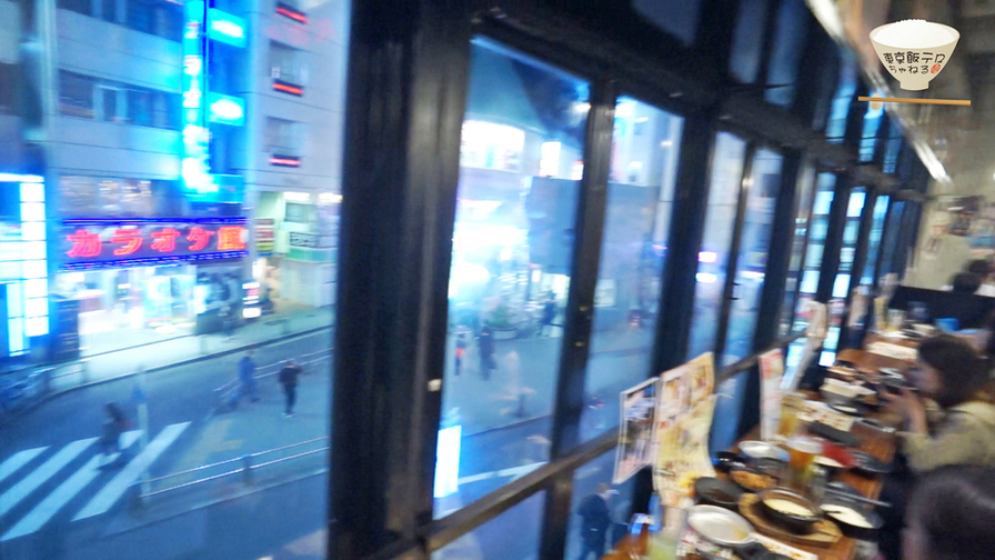 からあげ甲子園 肉横丁店