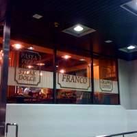 トラットリア フランコ - 店舗外観です。