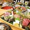 びんびや - 料理写真: