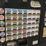 ほそ道 - メニュー(券売機)