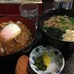 そば処 善作家 - カレー丼定食