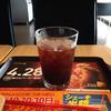 ロッテリア - ドリンク写真:アイスコーヒー  ¥250