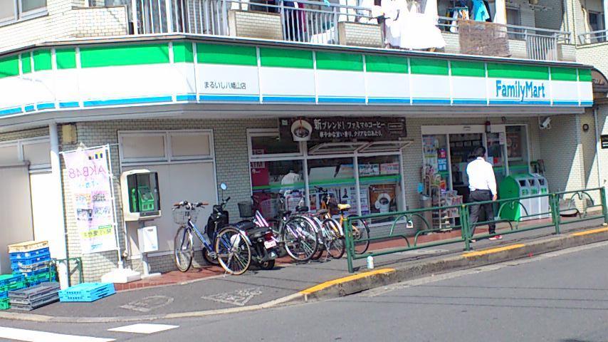 ファミリーマート まるいし八幡山店