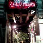 レッドドラゴン -