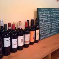 トラットリア フランコ - イタリア中部のワインを中心に2900円~約60種