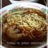 田沢旅館 - 料理写真:さっぱり味のラーメン♪