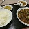 龍鳳 - 料理写真:茄子と挽肉辛子味噌セット 950円
