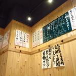 お値段以上の大衆酒場 大鶴見食堂 -