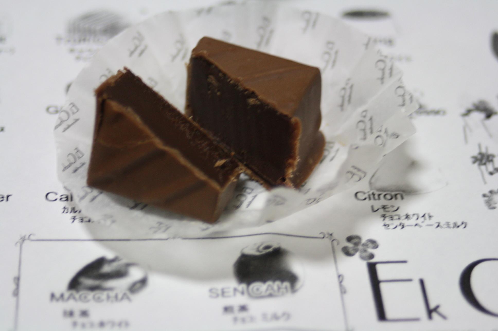 ショコラトリー エクチュア もりのみやキューズモールBASE店