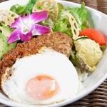 和さび - 料理写真:ランチ限定☆  DONBURI ¥980 ロコモコ丼です☆バジルミートソースで召し上がります。