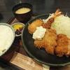 かつれつ飛鳥 - 料理写真:盛り合わせランチ920円