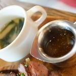 SAPPORO BONE - 味噌汁、ガーリクソース
