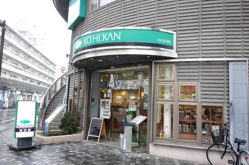 珈琲館 竹の塚店