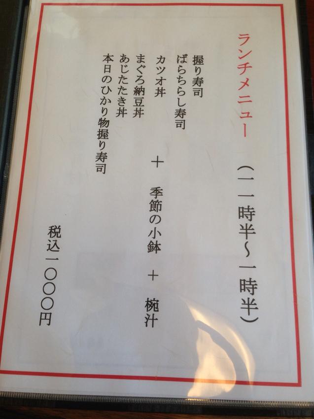 寿司の石松