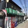 羊羮屋製菓本店 - 外観写真:昔ながらの風情が心地よい、良店