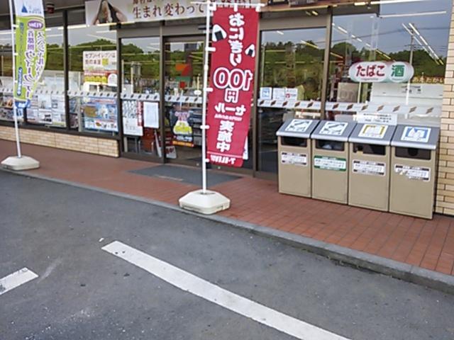 セブンイレブン 嵐山小川インター店