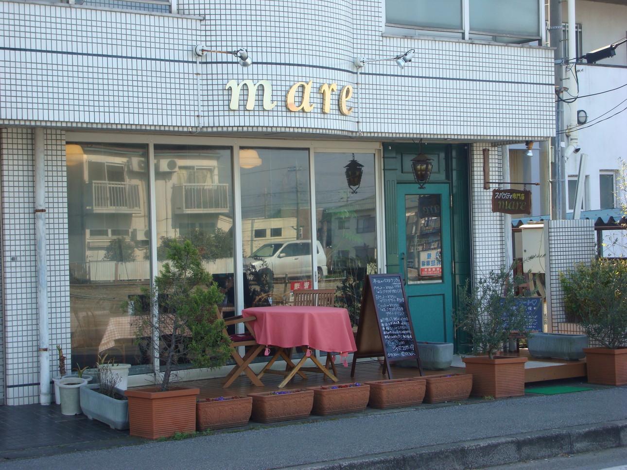 パスタ専門店 Pasta Mare
