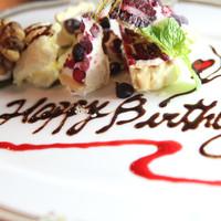 大切な人のお誕生日やお祝いはぜひFAMで!