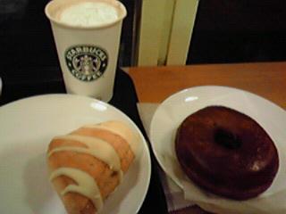 スターバックス・コーヒー 三軒茶屋店
