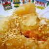 中華街 - 料理写真:上に掛かったナッツがGood。海老マヨネーズ(980円)
