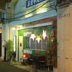 マルコノスタルジ - 店の外観