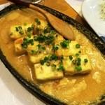 てばさき村 - 豆腐ステーキ