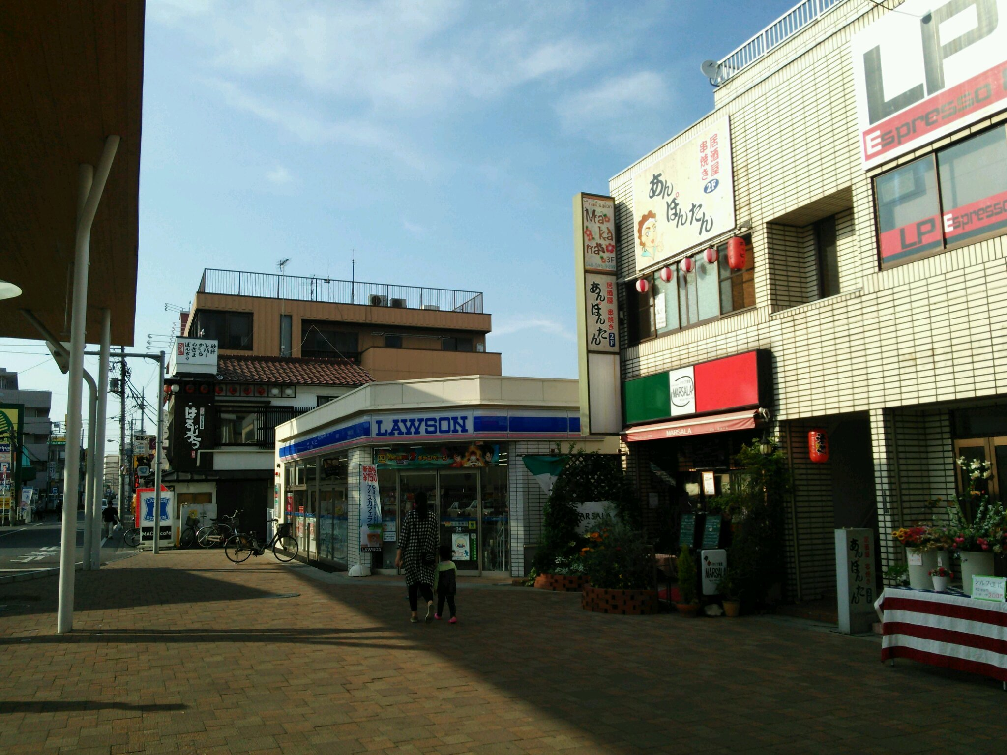 ローソン 北本駅西口店