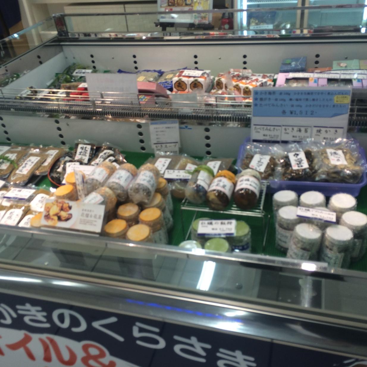 久羅沙喜 広島空港店
