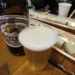 本池澤 - 瓶ビール