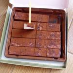 ロイズ - 生チョコレート(ストロベリー)