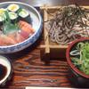 きふじ - 料理写真:寿し ミニざるセット ¥650