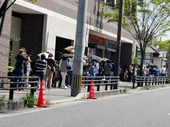 パンスケープ 福岡浄水通り店