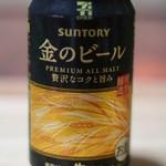 セブンイレブン - ドリンク写真:7ゴールド 金のビール¥228