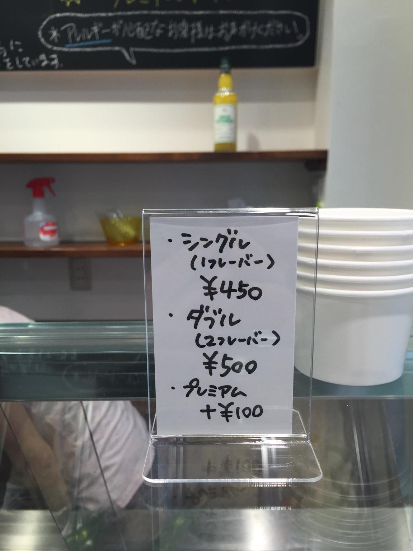 �A���b�^