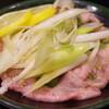 剣山閣 - 料理写真:上タン塩