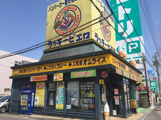 ラッキーピエロ 美原店