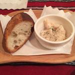 サルマーレ - インゲン豆のペースト、パン