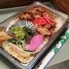 お鈴 - 料理写真:ボリュームもあってコスパも良い、「焼きとり丼 おかず付き (540円)」