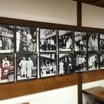 高木屋老舗 - ご存知、寅さんとのショットが所狭しと飾られております。